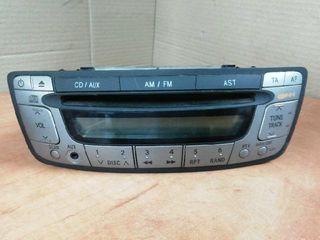 152377 Sistema audio / radio cd TOYOTA AYGO