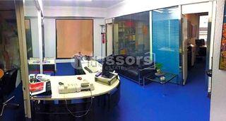 Oficina en venta en Barrio de Abando en Bilbao