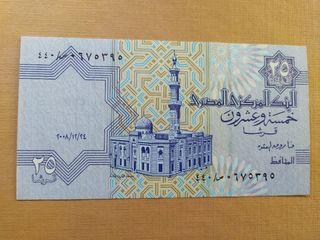 Billete de 25 piastras Egipto