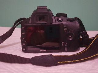 Cámara Nikon D3200 + Objetivo 18-55mm F/3.5-5.6