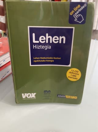 Diccionario euskera- Lehen hiztegia