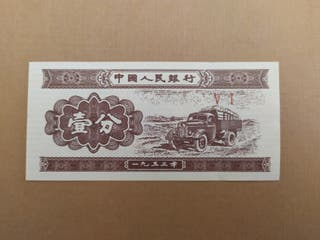 3 BILLETES DE CHINA 1953