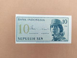 BILLETE DE INDONESIA