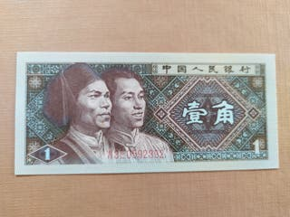 CHINA BILLETE 1980