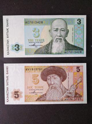 Kazakhstan set billetes. SC