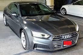 A5 Coupe S line edition 2.0 TDI (150) (CV) S-TRONI