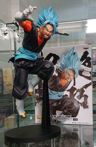 Dragon Ball - Figura Banpresto