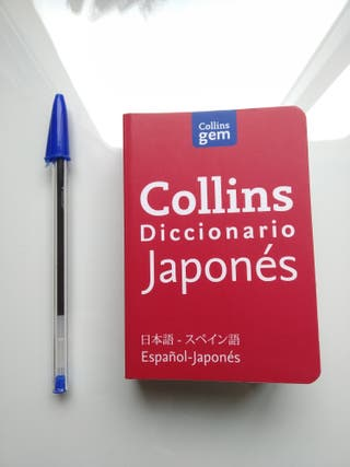 Diccionario japonés bolsillo nuevo (Collins)