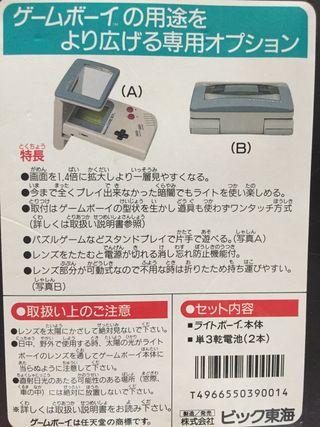 Light Boy Original de Game Boy