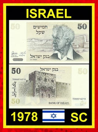 Billete de Israel