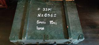Transceptor Militar Soviético P33M