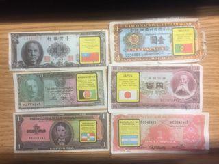 Billetes del Mundo Bimbo