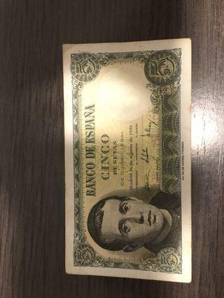 Billete 5 pesetas 1951 Sin serie