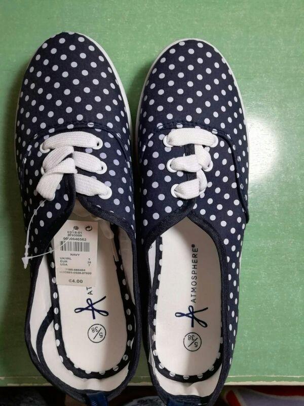 zapatillas estampadas lunares