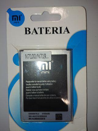 Batería comp. Samsung Galaxy Note 2 EB595675LU