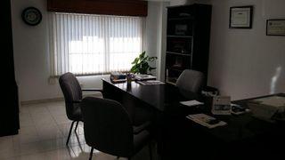 Oficina en venta en Vistahermosa en Ourense