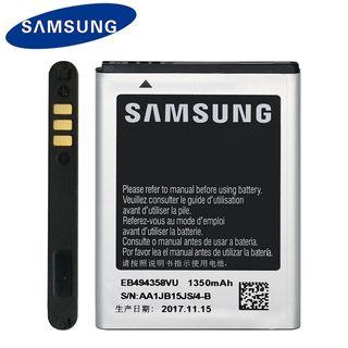 Batería Samsung Galaxy Ace GT S-5830