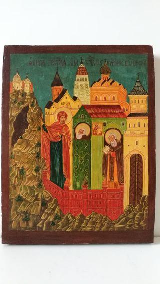 Icono ruso antiguo sobre madera gruesa. mide 33x25