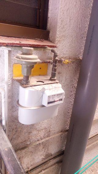 Instalador de gas autorizado