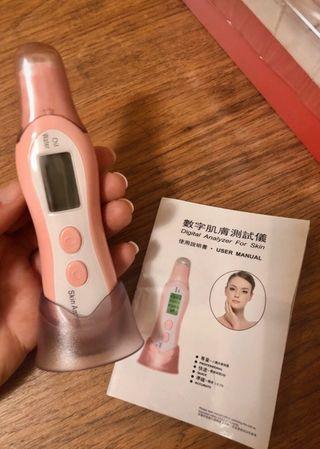 SQNO.1 Skin medidor de la salud de la piel