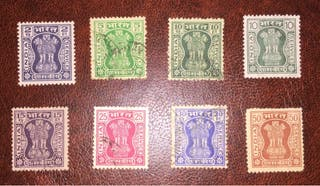 Lote 8 sellos de la India de 1967!