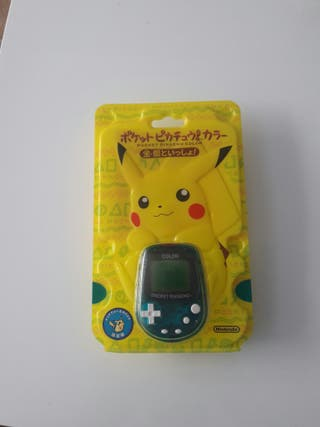 Precintado Pocket Pikachu Color