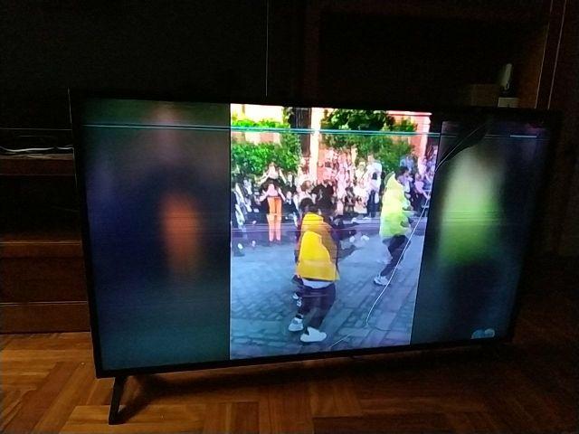 """televisión LG 55"""""""