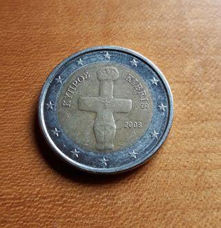 Moneda de 2€ de Chipre 2008.