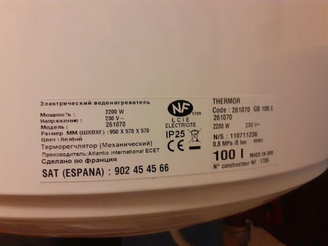Termo eléctrico Thermor 100 litros