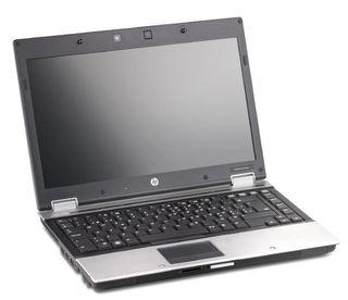 ¡LEER! Portátil gama EliteBook, Regalo disco USB