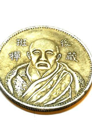 Moneda de China, Nº 1.