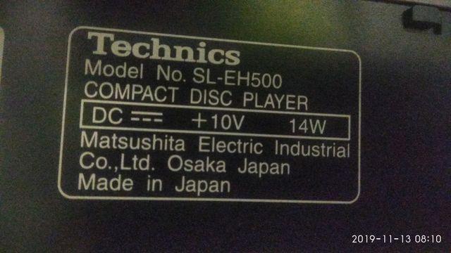 Cadena technics