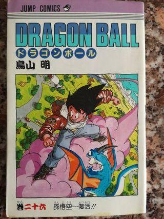 Mangas Dragon Ball japoneses