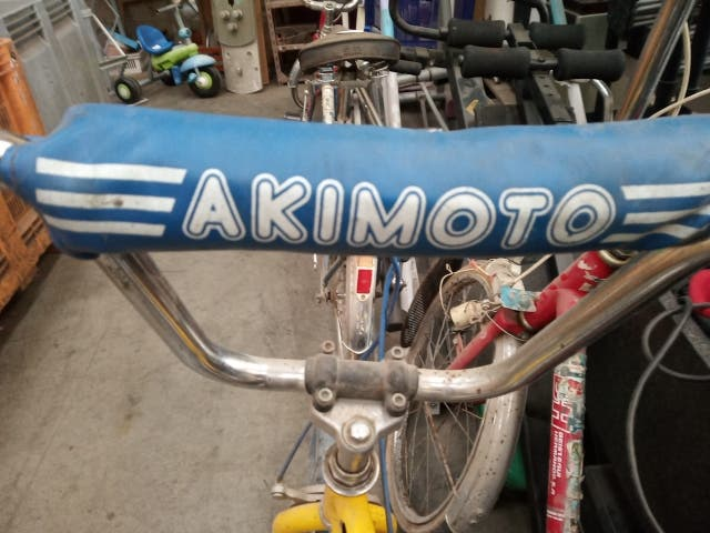 bmx akimoto