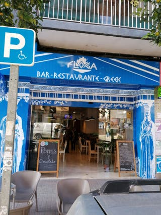 Restaurante Greek FLOGA