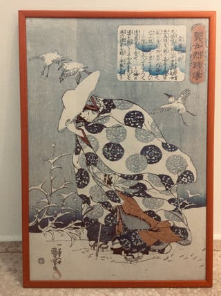 Cuadro Pintura oriental