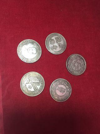 5 monedas chinas de coleccion