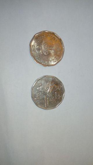 monedas india 2 rupias