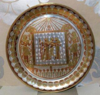Bandeja o plato decorativo metal motivos egipcios