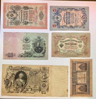Lote 6 Grandes Billetes RUSIA. 1898/1910.