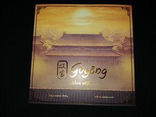 Gugong edición kickstarter deluxe