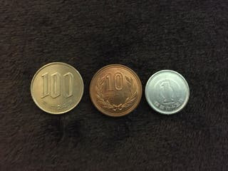 Lote monedas japonesas