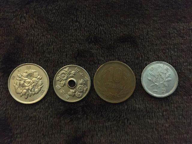 Lote monedas japonesas ¥