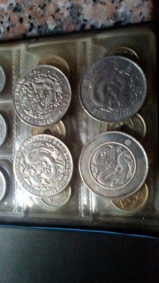 monedas grandes chinas