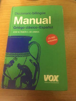 Diccionario griego-español español-griego vox