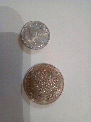 Monedas de China