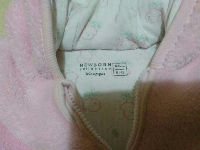 Conjunto buzo y pijama bebé Corte Inglés