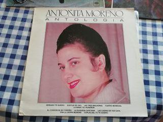 3 LP Vinilo flamenco