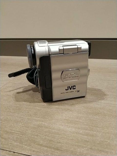 Videocámara digital JVC