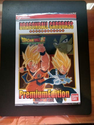 Dragon Ball Carddass Premium endroll set.